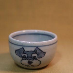 明正窯 陶器 染付 器 食器 ペット シュナウザー 盃