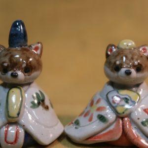 明正窯 陶器 ペット お雛様 人形 柴犬