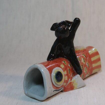 鯉のぼり(赤) 真っ黒シュナ